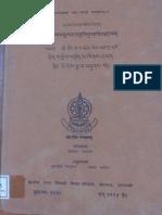 Pratitya Samutpat Hridayam