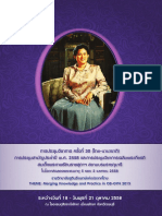 thai preeclampsia guideline