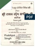 Sri.dasam.granth.steek.02.by.pandit.giani.narain.singh.lahore.walae.(GurmatVeechar.com)