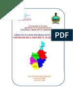 Chitradurga Brochure