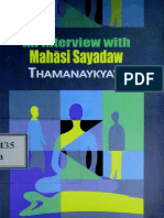 248. An Interview With Mahasi Sayadaw