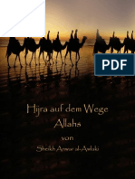 Hijra - Imam Anwar Al-Awlaki