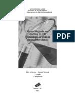 Manual de Apoio a Gestores do SUS Organização da Rede de Laboratórios Clínicos