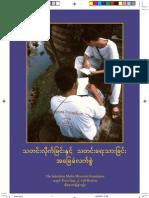 Reporting and Writing News Basic Handbook