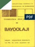 Dictionary Biology