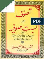 Tasawwuf Aur Nisbat e Sufiya
