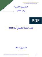 03 Loi de Finances Complémentaire 2012 - Raisons Évoquées