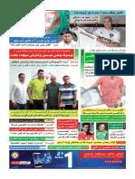 3497-e6a4c.pdf