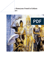 6th Century Ramayana Found in Kolkata Stuns Scholars--An Article for LocalCircles.com--19!12!2015 20151219024551