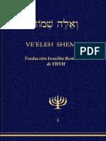 1ª Ed Interlineal SHEMOT 2016 C
