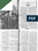 Iqrar k Lamhay by Shaheen Sajjad