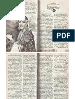 Nayab Hain Hum Novel Pdf