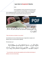 An Open Letter to Bangladeshi Muslims