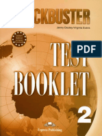 Blockbuster 2 Test