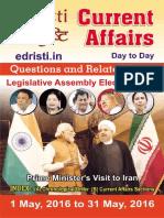 Edristi Current Affairs May 2016