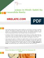 Dosa Recipes in Hindi