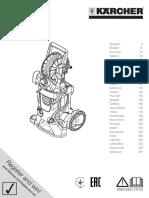 Manual Karcher K4 Premium Home