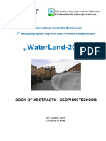 waterland 2016 book of abstracts