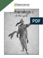 Last Year Junior Group Chankya Test Paper