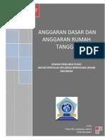 Ad.art Ipekb Indonesia 2012