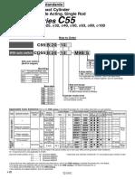 ATUADOR C55 SMC