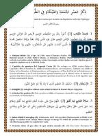 3-haylala3.pdf