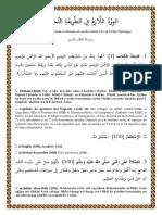 1-wird-lazim3.pdf