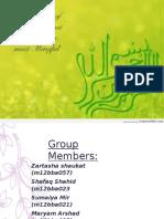 Meezan vs Bank Islamic