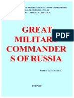 Great Military Leaders (a Report)