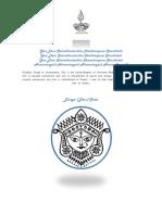 Yaa+Devii+Sarvabhuuteshhu+Maatrirupena+Sansthitah