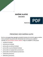 Alatke_3DS