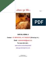 Deepdaan Tantra(दीपदान तंत्र)