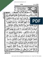 Quran_Para_17.pdf