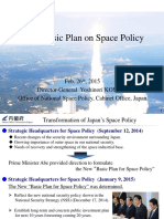 Japan Space Policy Plan 2015 --- 06 150226_DG_Komiya