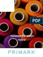 Bengali-Primark-Code-of-Conduct.pdf