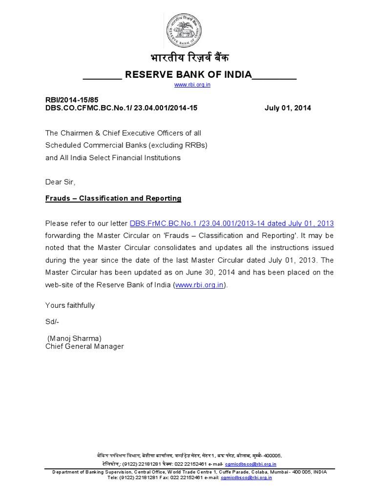 Rbi Circular On Fraud 85mr01072014v Reserve Bank Of India Fraud