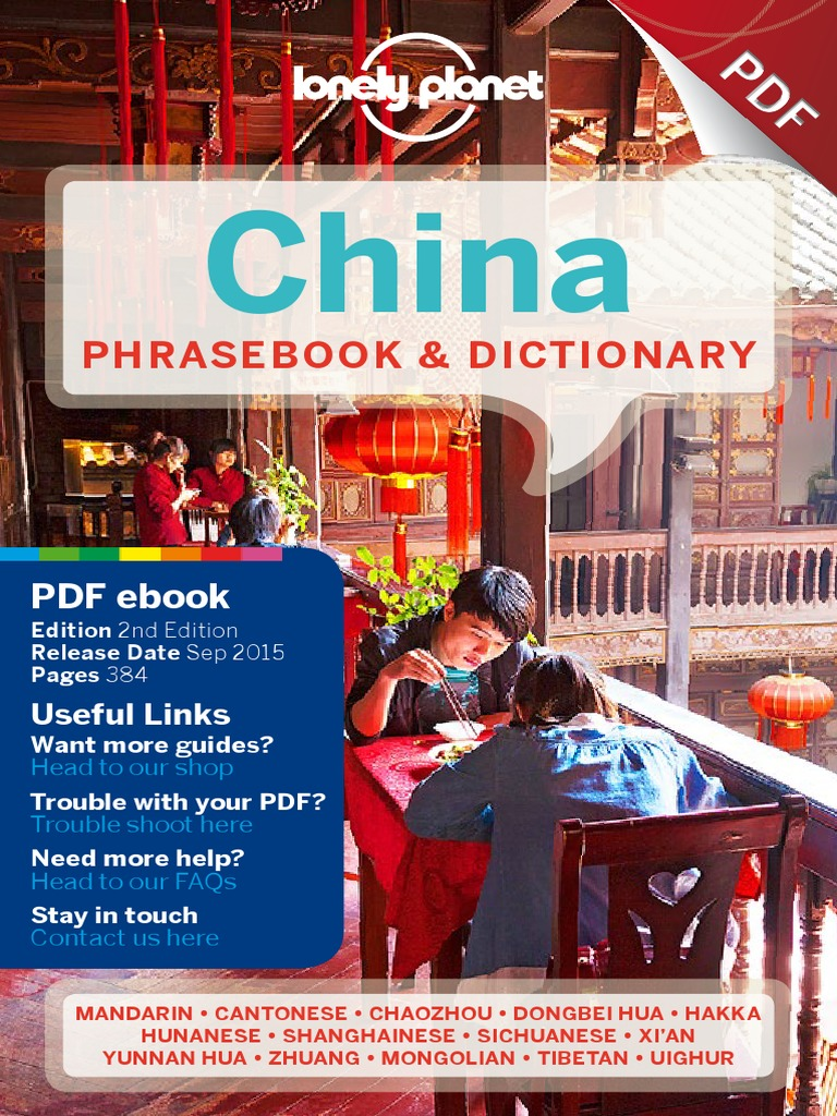64bcd43c6639 1011188 TRDL14 Lonely China Passbook&Dictionany | Tone (Linguistics) |  Standard Chinese