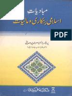 Nasir.ud.Din.siddique Mubadiat e Islami Bankari o Maliyat UR
