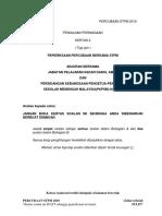 Kedah 2