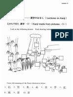 Kanji 6 Ejercicios