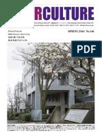 Interculture Magazine - June 2016