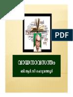 VAYANA VASANTHAM 2016 -BRC CHERUVATHUR [Compatibility Mode].pdf