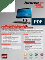 Essential c225 Datasheet