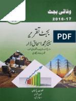budget_speech_urdu_2016_17.pdf