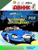 Politikin zabavnik 3113.pdf