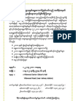 Invitation for Forum_2010