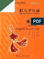 Docfoc.com-ejercicios chino.pdf