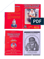 Sai Vrat Katha in English.pdf