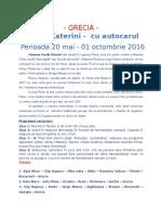 ParaliaKaterini2016VilaGoldenBeach-autocarsauindividual