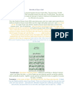Benefits of Dua e Saifi COMPLETE